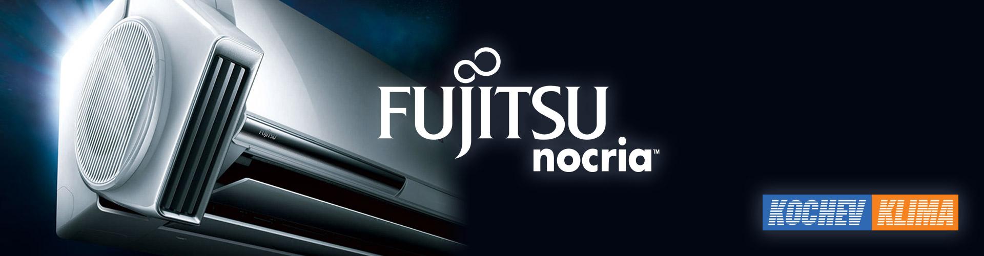 Kochev-Klima-Fujitsu-Slider-1920x500px-2.jpg