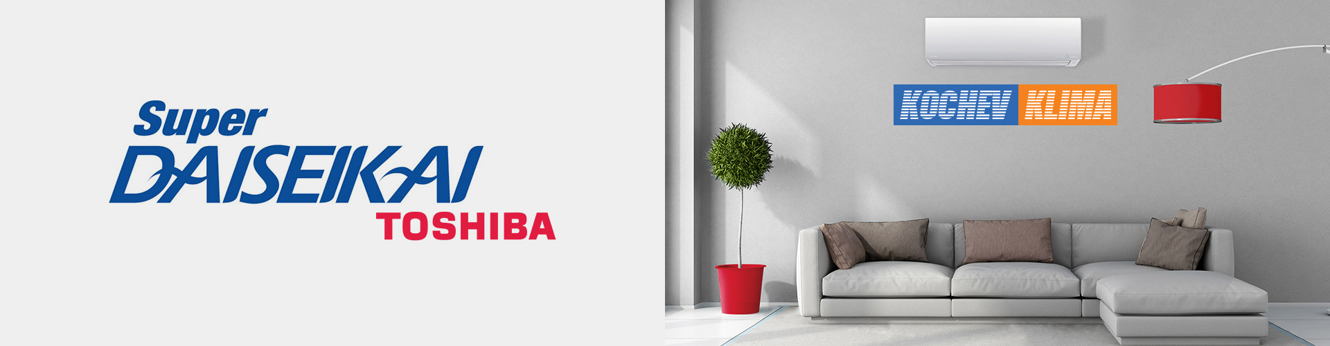 Kochev-Klima-Toshiba-Slider-1920x500px-1.jpg